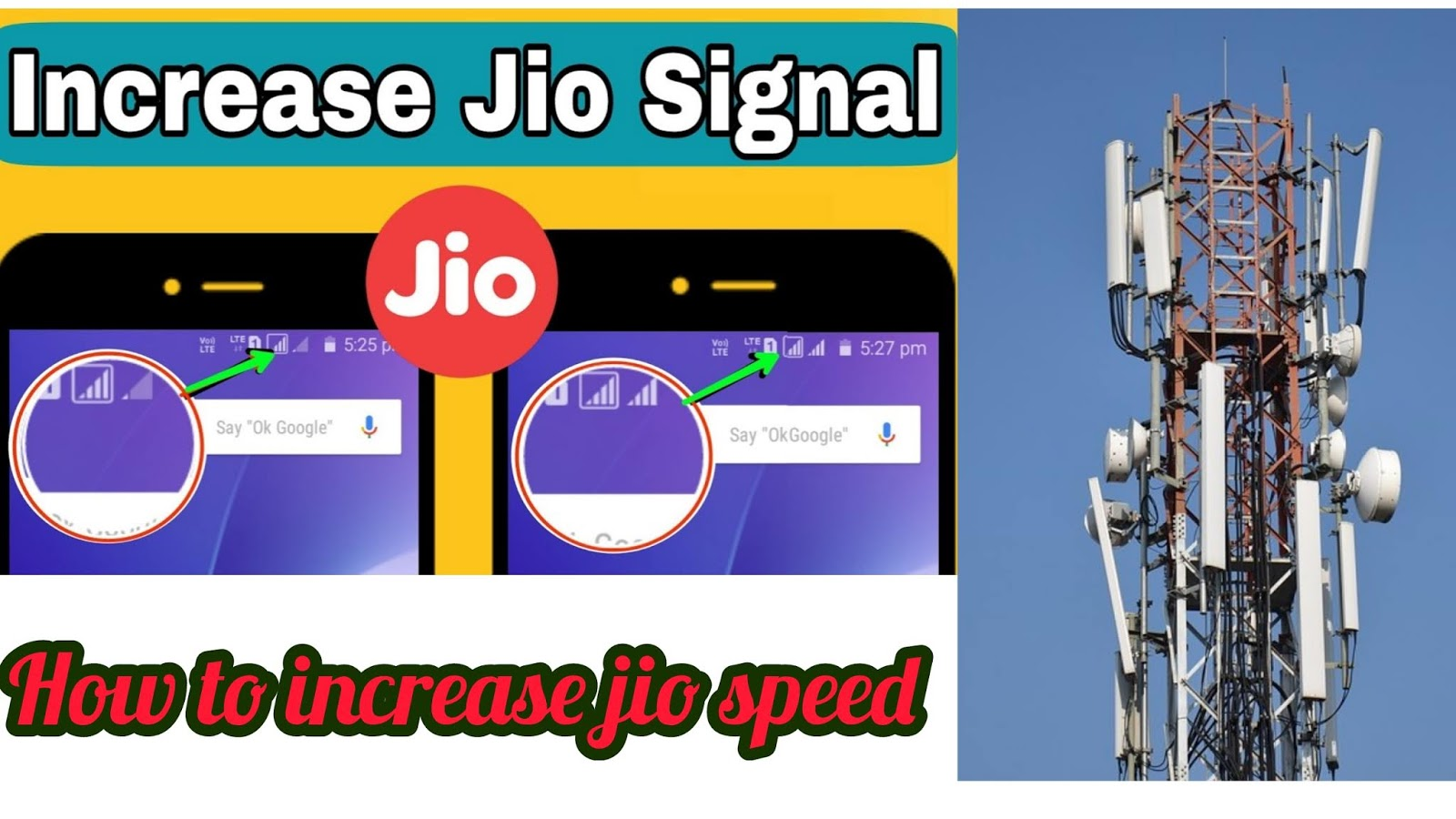 How to increase jio speed, how to increase jio network,how to increase jio data, jio sim, jio offer, jio recharge.