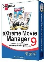 eXtreme Movie Manager 9.0.1.1 poster box cover