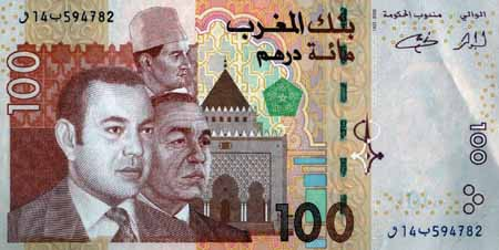 monnaie dirham marocain