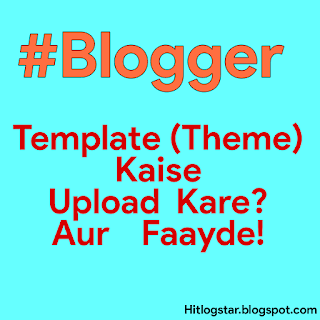 Template Upload Guide Ke Liye Edit Ki Hui Image