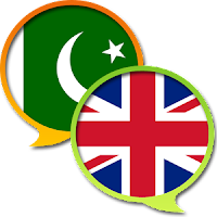 English Urdu Dictionary APK Latest Version Download Free for Android