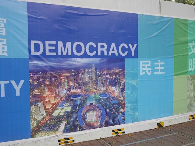 """Democracy"" sign in Guangdong, China"