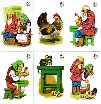 Настольная игра Сказки СССР советская старая из детства 1989 1990 Генов Савченко