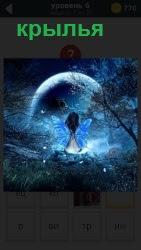 800 слов сказочный лес и девочка с крыльями 6 уровень