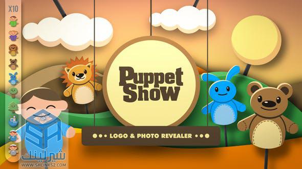 تحميل مجاني قوالب افتر افكت | VIDEOHIVE Puppet Show - Revealer 22299015