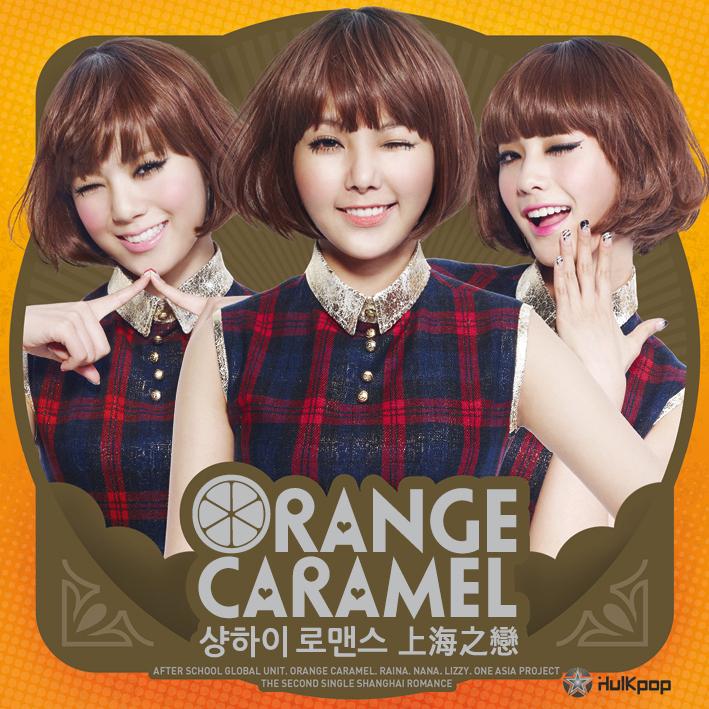 [Single] Orange Caramel – Shanghai Romance (FLAC)