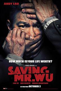 Saving Mr Wu (2015)