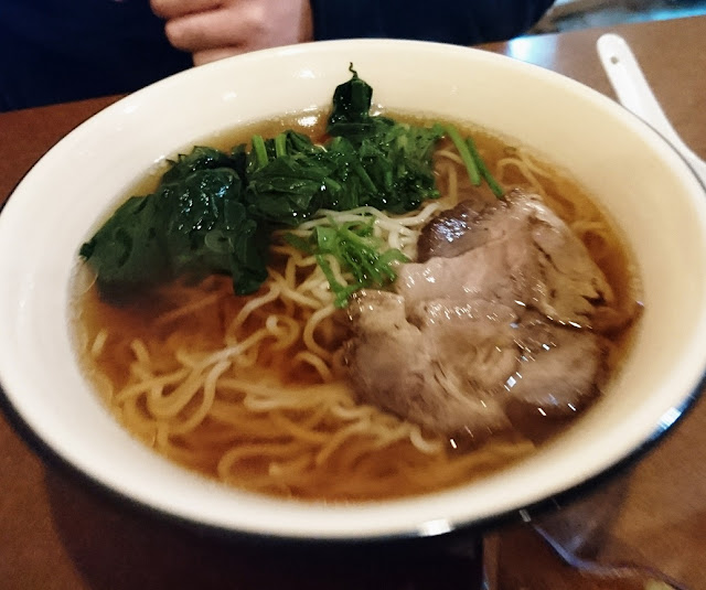 Nuts Chan, Mt Waverley, ramen