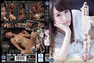 SHKD-665 Memori Shizuku And It Is Fucked In Front Of Her Husband's Eye – A Couple Memory Drops You Succumbed To RapeYuki is a serious full-time