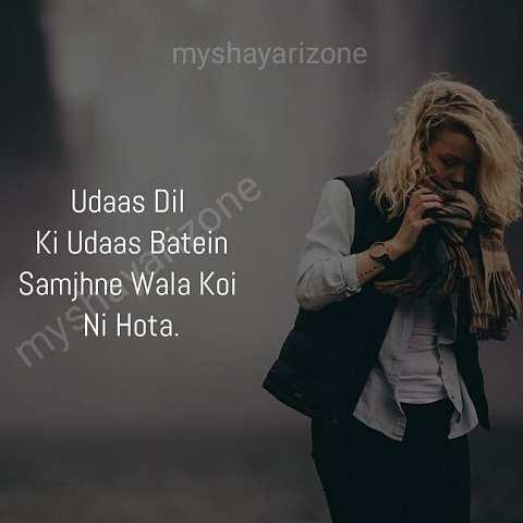 2 Lines Udaas Dil Ki Sad Shayari Whatsapp Status