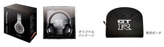 日産GT-Rとコラボレーションした限定ヘッドホン「SE-MX9 GT-R CUSTOM」