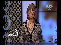 برنامج هنا العاصمة 18/2/2017 لميس الحديدى - حلقة 4+1