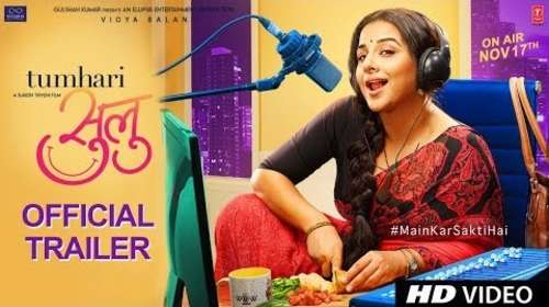 Tumhari Sulu 2017 Hindi HD Official Trailer 720p