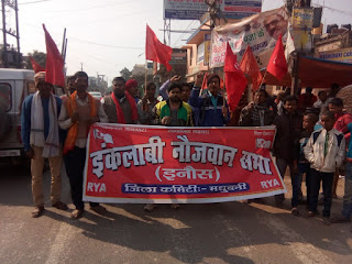 aisa-inaus-protest-modi-madhubani