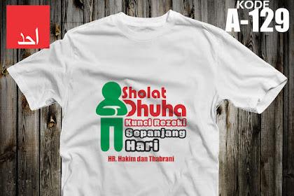 Sholat Dhuha Kunci Rezeki | Kaos Muslim Ahad