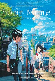 Your Name (Kimi no Nama ewa) Movie Download