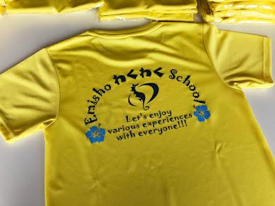 鴨川 江見 わくわく スクール オリジナル プリントTシャツ