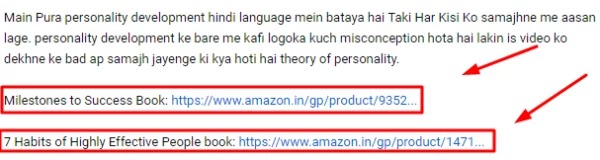 Affiliate Marketing kya hai hindi