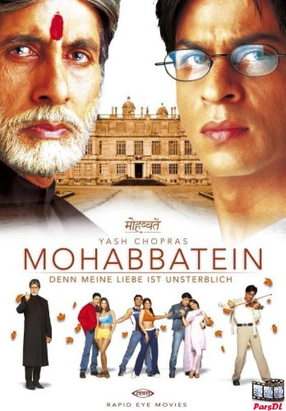 الفيلم الهندي الحظ مترجم بالعربية كامل