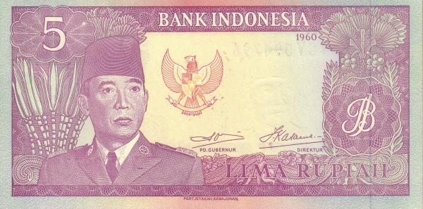 uang 5 rupiah soekarno 1965 depan