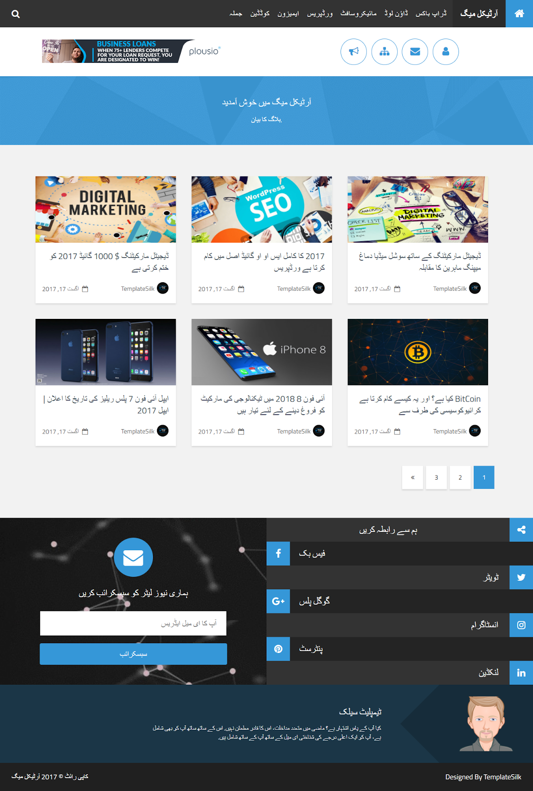ArticleMag Responsive Blogger Theme