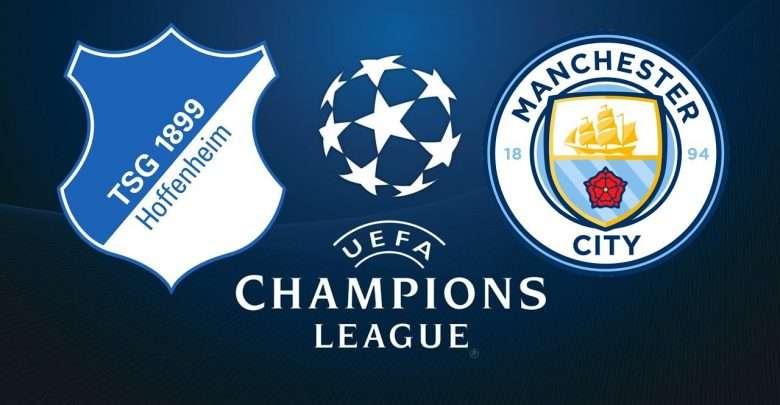 مباراة مانشستر سيتي وهوفنهايم بث مباشر اليوم 2-10-2018 في دوري ابطال أوروبا يلا شوت لايف