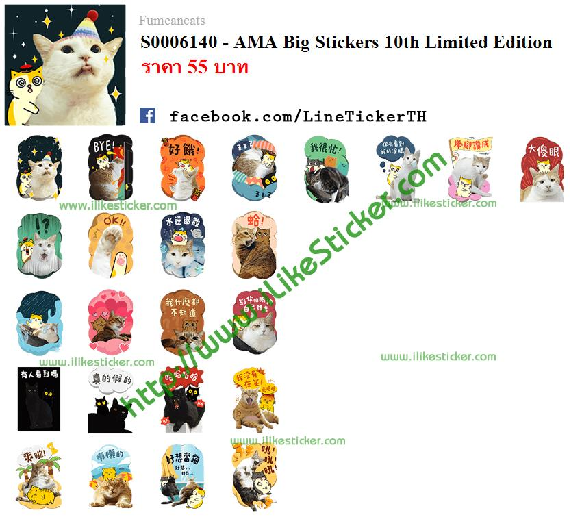 AMA Big Stickers 10th Limited Edition