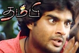 Thambi | Thambi full Tamil Movie Scenes | Madhavan interrupts Pooja's stage performance | Madhavan