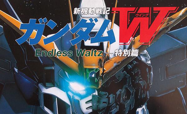 """""""Endless Waltz"""" al cinema, una rassegna da collezione"""