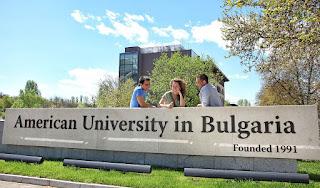 منحة لدراسة البكالوريوس مقدمة من الجامعة الأمريكية AUBG في بلغاريا