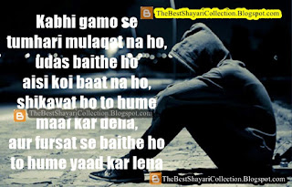 Sad boy images shayari in hindi dil tuta shayari
