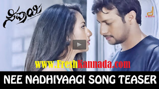 Sipaayi Kannada Nee Nadhiyaagi Song Teaser Download