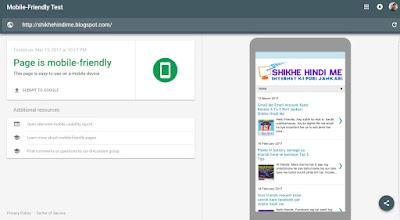 Google ke New Mobile Friendly Testing Tool