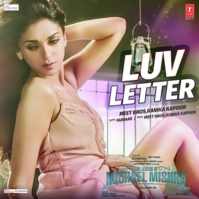 Luv Letter - The Legend of Michael Mishra (2016)