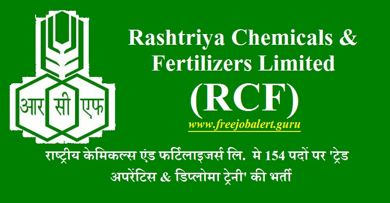 Rashtriya Chemicals and Fertilizers Limited, RCF, Maharashtra, Trade Apprentice, Diploma Trainee, Latest Jobs, 12th, rcf logo
