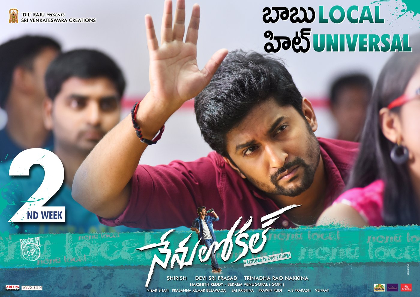 Nenu local movie wallpapers-HQ-Photo-1