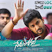 Nenu local movie wallpapers-mini-thumb-1