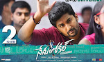 Nani's Nenu Local movie wallpapers-thumbnail