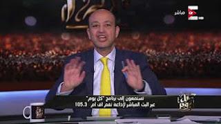 برنامج كل يوم حلقه الاربعاء 12-7-2017 مع عمرو اديب