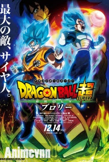 Dragon Ball Super Movie: Broly -  2018 Poster