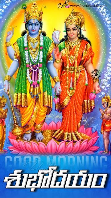 lord vishnu lakshmi hd wallpapers free download, good morning greetings in telugu, telugu subhodayam