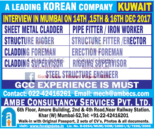 Leading Korean company Jobs for Kuwait - AMERICAN WORKERS