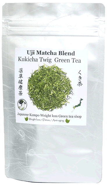 Uji matcha Blend kukicha twig Japanese green tea  premium uji Matcha green tea powder aojiru young barley leaves green grass powder japan benefits wheatgrass yomogi mugwort herb