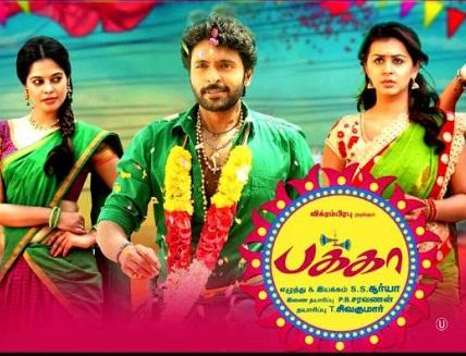 Pakka Local (2019) Telugu 720p WEB-DL 1.3GB ESubs