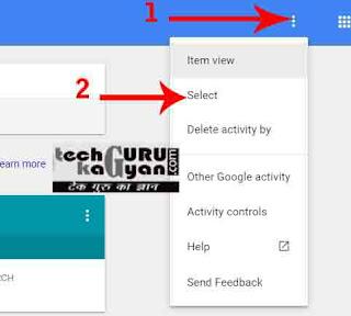Google-Search-History-Delete-कैसे-करे-3