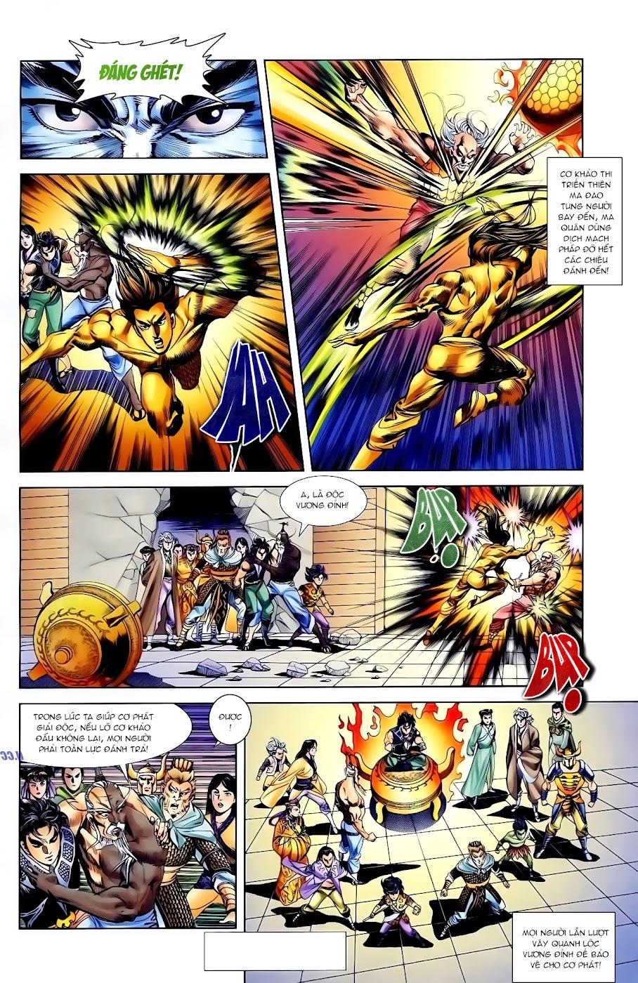 Cơ Phát Khai Chu Bản chapter 116 trang 24