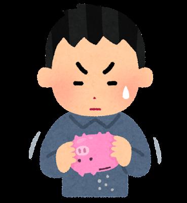 貯金に失敗した人のイラスト(男性)
