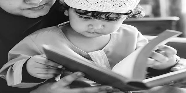 كيف أربي طفلي على مبادئ إسلامية صحيحة