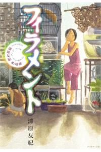 Meikyuu Neko [One shot] – Truyện tranh