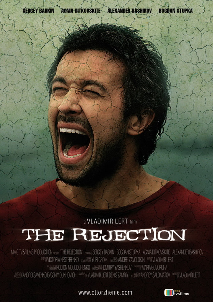 The Rejection (2011) ปริศนาเมืองอาถรรพ์